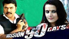 Masterpiece Full Movie   Latest Malayalam Movie Full   Mammootty Unni Mukundan Movies   New Release