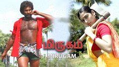 Mirugam | Full Tamil Movie | Aadhi Padmapriya