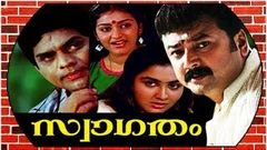 Blockbuster Malayalam Comedy Full Movie Swagatham(സ്വാഗതം)