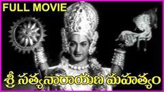 Sri Satyanarayana Mahatyam || Telugu Full Length Movie - NTR, Kantha Rao, Relangi