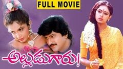 Alludugaaru Vachcharu Super hit Telugu Family Movie | Jagapati Babu Kausalya