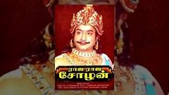 Chinna Durai Periya Durai 1973: Full Tamil Movie
