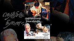 Nenjirukkum Varai | Tamil Full Film | Narain Poonam Kaur