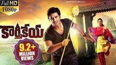 Karthikeya Telugu Latest Full Movie 2015