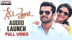 Nenu Sailaja (2016) Full Movie - HD Ram Keerthy Suresh Kishore Tirumala Devi Sri Prasad