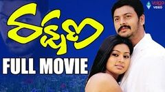 Hai Subramanyam (2005) - Telugu Full Movie - Sreeram - Aarti Agarwal - Namitha