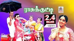 Vidiyum Varai Kathiru Super Hit Tamil Movie | K Bhagyaraj Suvarna