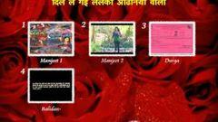 dil le gai lallki odhaniya wali film part 1(2013 bhojpuri) by manjeet singh