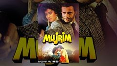 Madhuri Dixit insulted by Mithun I Mujrim