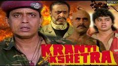Kranti Kshetra | Mithun Chakraborty Pooja Bhatt Harish Kumar & Shakti Kapoor | Full HD Movie