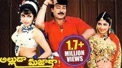 Hitler Telugu Full Movie | Rambha Chiranjeevi Hit Movies | Full Length Super Hit Telugu Movies