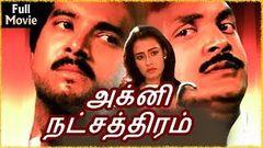 Agni Natchathiram│Full Tamil Movie│Prabhu Karthik