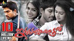 Iddarammayilatho Full Movie Allu Arjun Amala Paul Catherine 1080p With English Subtitles