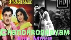 Chandhrodhayam | Full Length Tamil Movie│M G Ramachandran | Jayalalitha | K Shankar | 1966