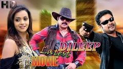 cid moosa malayalam full movie | dileep comedy movies