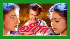 Veera | Tamil Superhit Full Movie | Rajnikanth - Roja - Meena