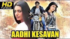 Adhikesavan Tamil Movie | Balakrishna Sreya Tabu Devayani | Action & Drama Movie