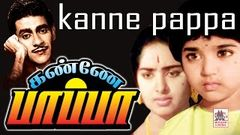 Kanimuthu Pappa 1972 : Full Tamil Movie