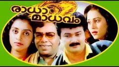 Radha Madhavam | Malayalam Romantic Film | Jayaram & Parvathi