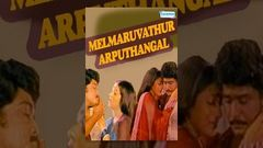 Melmaruvathur Adhiparasakthi 1985: Full Length Tamil Movie