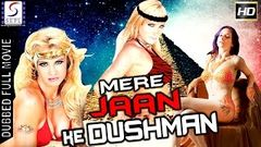 Mere Jaan Ke Dushman ᴴᴰ - Hollywood Action Hindi Full Movie - Latest HD Movie 2017