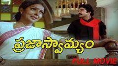 Prajaswamyam Telugu Super HIt Movie | Rajasekhar Saaradha Paruchuri Brothers | Telugu Latest Video