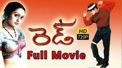 Red Full Length Telugu Movie Ajith Priya Gill Revathi