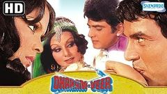 Pukar {HD} - Amitabh Bachchan - Zeenat Aman - Randhir Kapoor - Tina Munim - Old Hindi Movie