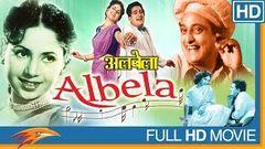 Albela (1951 film) Hindi Full Length Movie || Geeta Bali, Bhagwan || Bollywood Old Classic Movies