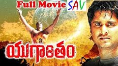 Moksha Telugu Full Movie