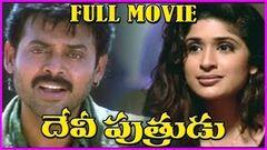 Devi Putrudu Telugu Full Length Movie Venkatesh Soundarya Anjala Zaveri