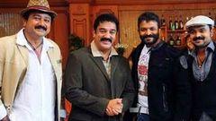 Four Friends Malayalam Full Movie HD