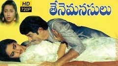Tene Manasulu Telugu Full Length Movie Krishna Sandhya Rani Sukanya