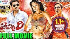 Thimmiri Latest Telugu Full Movie Simbu Richa Gangopadhyay 2016 Telugu Movies