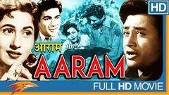 Aaram (1951 film) Hindi Full Length Movie || Dev Anand, Madhubala || Bollywood Old Classic Movies