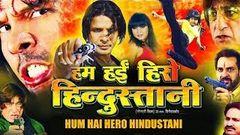 Dabang Mora Balma | Viraj Bhatt Monalisa Ajay Dixit | Bhojpuri Movies Full 2016