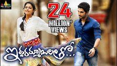 Iddarammayilatho Telugu Full Movie   Latest Telugu Full Movies   Allu Arjun Amala Paul