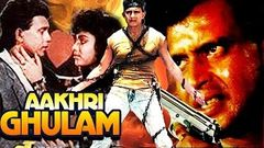 Aakhri Ghulam | Full Hindi Movie | Mithun I Moushmi Chaterjee