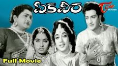 Ekaveera - Full Length Telugu Movie - NTR - Kantha Rao - Jamuna - K R Vijaya