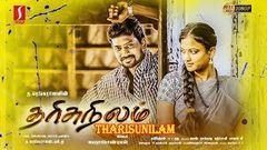 Tharisunilam Tamil new release movie 2018   Tamil exclusive release   Full HD 1080   New upload