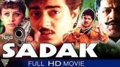Kaadhal Mannan | Tamil Full Movie Online | Ajith Kumar Maanu