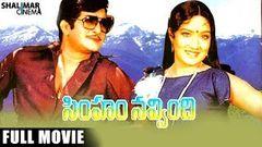 Simham Navvindi Telugu Full Length Movie NTR Balakrishna Sridevi
