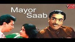 Mayor Saab - Dubbed Hindi Full Movie | Kamal Haasan | Vijayashanti | Charan Raj |