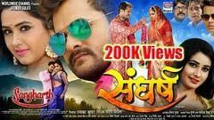 Hero Super hit Bhojpuri Movie ( 2012 ) HD | Pravesh Lal yadav | Shubhi Sharma | Awadhesh Mishra