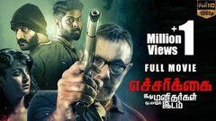 Echarikkai Tamil Full HD Movie | Satyaraj Varalaxmi Sarathkumar Yogi Babu | MSK Movies