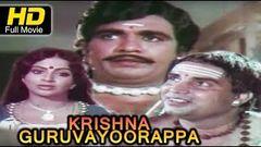 Krishna Guruvayoorappa Malayalam Full Movie | Prem Nazir, Srividya | Malayalam Devotional Movies