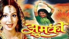 """Jhoomki"" | Full Bhojpuri Movie | Padma Khanna Abhishek Meera Madhuri"