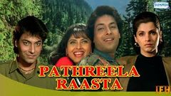 Pathreela Raasta - Hindi Full Movie - Dimple Kapadia Divya Kumar - 90& 039;s Hit Movie
