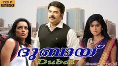 Dubai malayalam full movie | mammootty action malayalam movie | latest online releases 2016