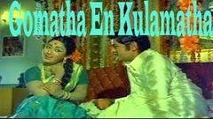 Gomatha En Kulamatha Tamil Full Movie | New Tamil Movies Online HD